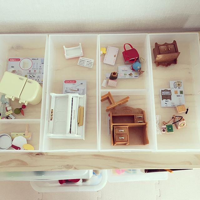 無印良品の小物収納ボックスを使った収納方法