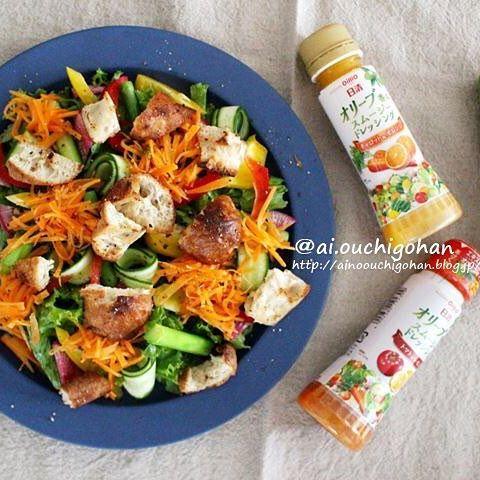 食べるサラダ2