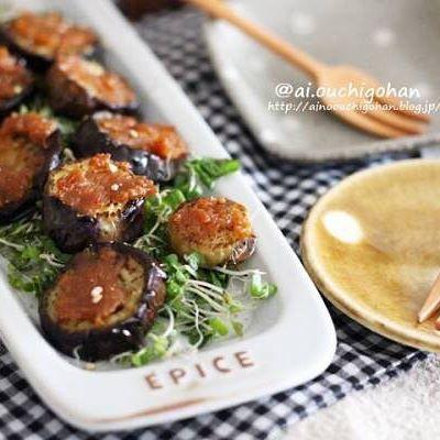 人気の和食。ニンニク味噌の一口トースター焼き