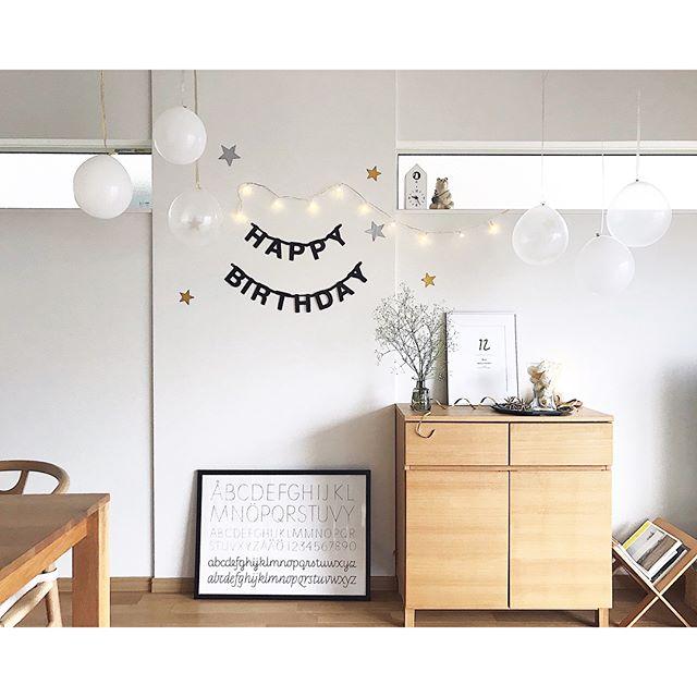 幻想的な光を演出した誕生日の飾り付け
