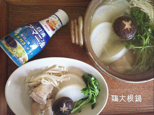 ホームパーティーに人気の鍋レシピ☆肉3