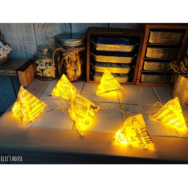折り紙ライトで優しく飾り付け