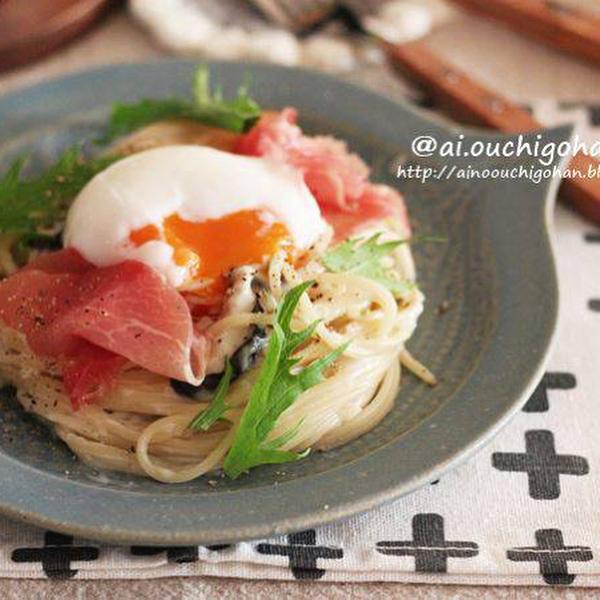 美味しい料理!カルボナーラ風パスタ