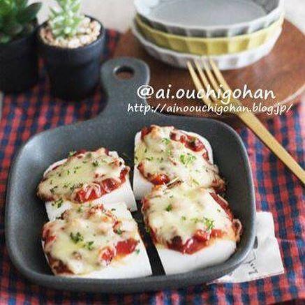 はんぺんで作る♪柔らかい食事レシピ4
