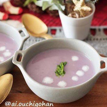 色合いが可愛い。かぶと紫芋のポタージュ