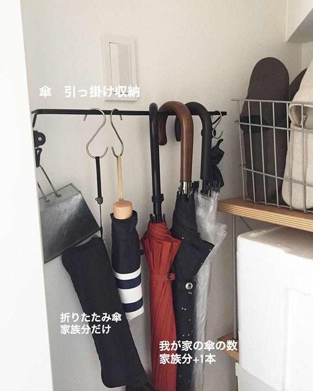 吊るす収納 玄関2