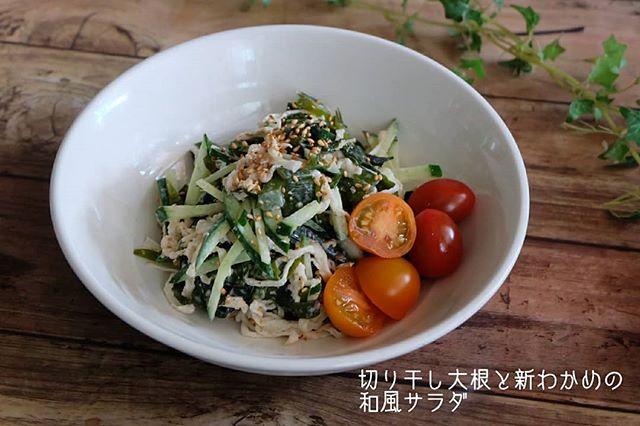 ダイエットにおすすめのサラダ18