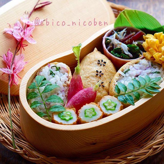 簡単かわいい!お弁当レシピ《野菜の副菜》5
