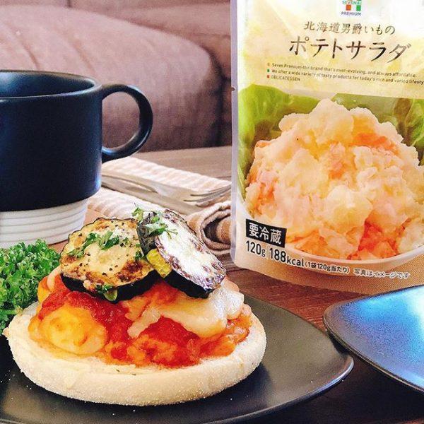 ポテトサラダのトマトチーズマフィン