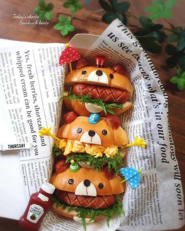 ピクニックのお弁当の詰め方☆パン3