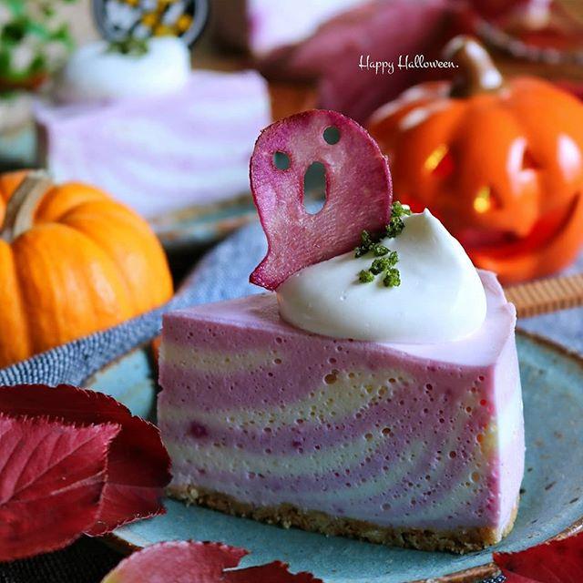 紫芋のしましまチーズケーキ