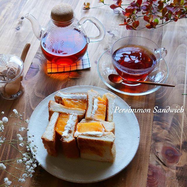 美味しいレシピ!柿のトーストサンド