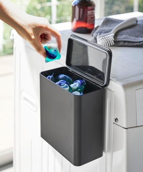 洗濯洗剤ボールをすっきり収納できるストッカー