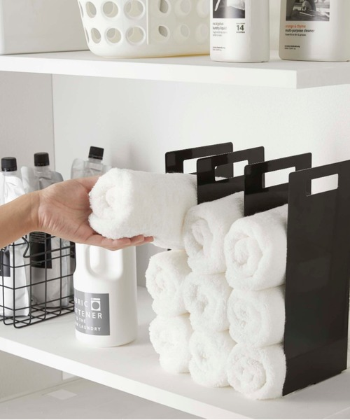 便利に使えるタオル収納ラック