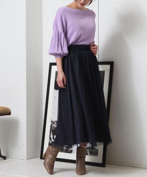 ネイビーチュールスカート×紫トップスコーデ