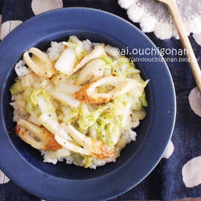 ちくわと白菜のとろみ中華あんかけ丼