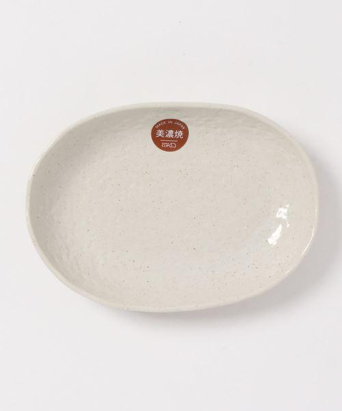 [studio CLIP] 美濃焼オーバルカレー皿