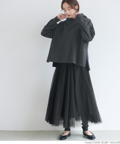大小選べるドット柄チュールスカート