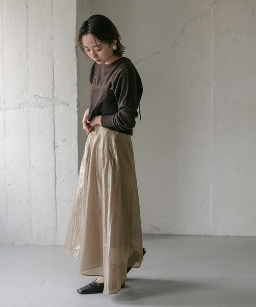 [KBF] シャイニーアシメスカート