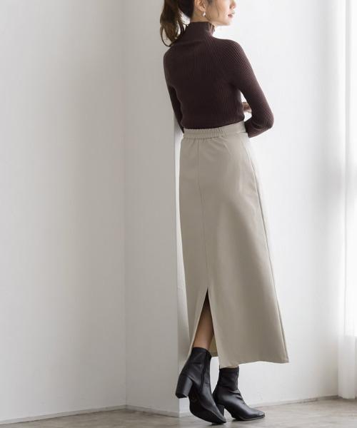 [Pierrot] フェイクレザーナロースカート