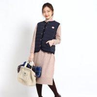 ネイビーダウンベストの冬コーデ【2020】真冬でも暖かいレディースの服装を紹介!