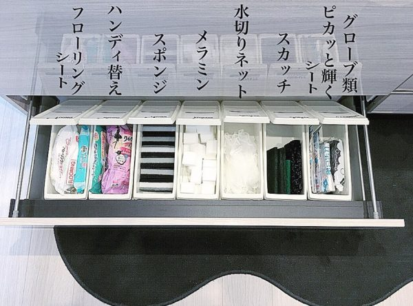 掃除用品用の引き出し収納に便利な蓋付ボックス