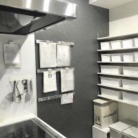 壁面収納はIKEAがおすすめ!リビングやキッチンの小物もすっきり片付く♪