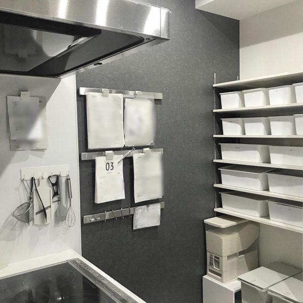 IKEAマグネットラックで手紙の壁面収納