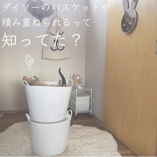 人気のソフトバスケットを使ったゴミ箱