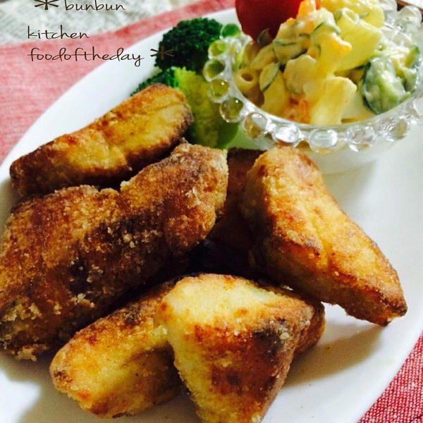 2月が旬の魚のレシピ!鰤のカレー粉焼き