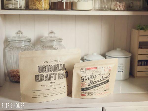 食品の保存に活用したいクラフトジップバッグ