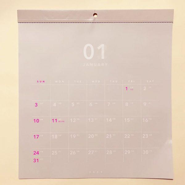 冬インテリアらしい色合いのセリアカレンダー