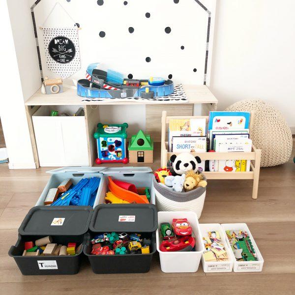 100均の蓋付きボックスでおもちゃ収納