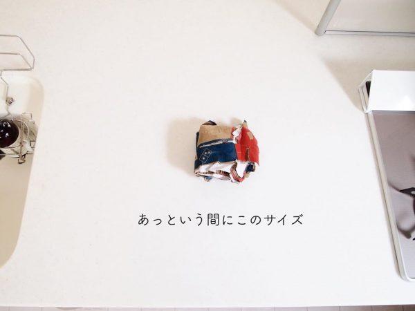 〈ピザ箱〉の捨て方