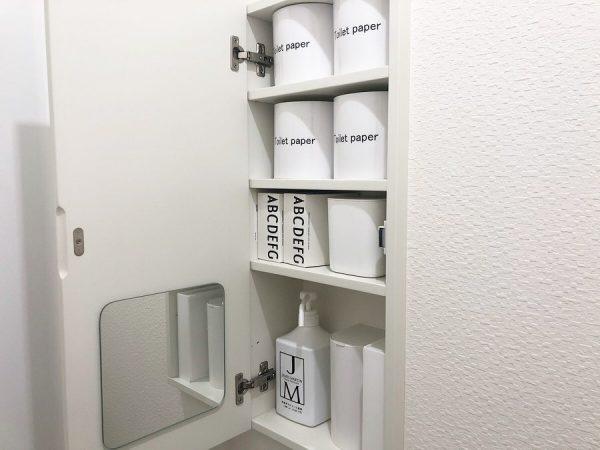 トイレ&バスルームにおすすめの白いゴミ箱