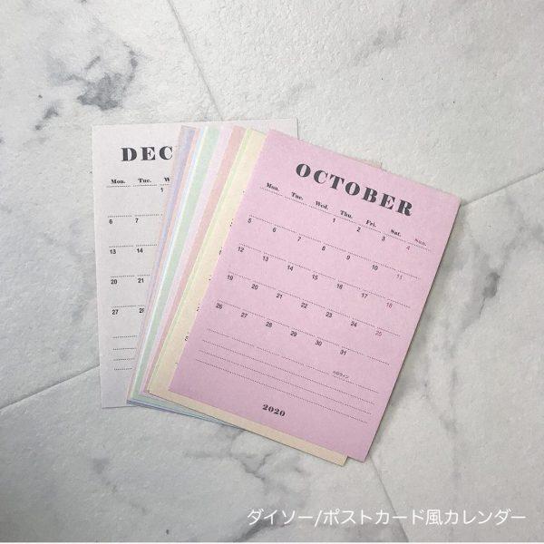 ダイソー新商品14