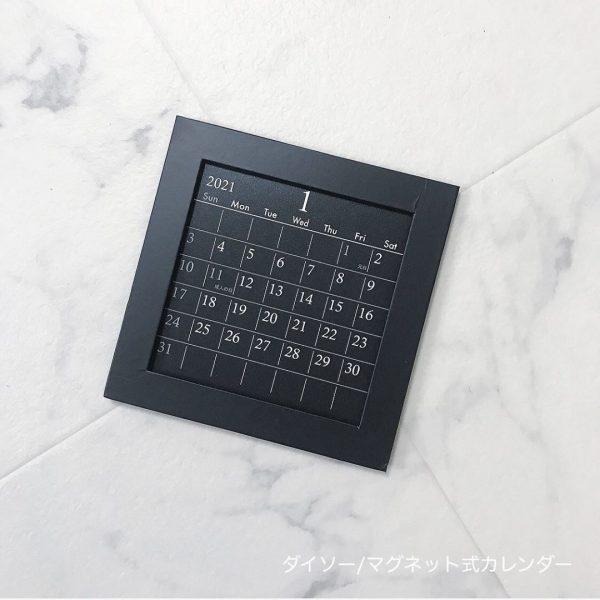 ダイソー新商品13
