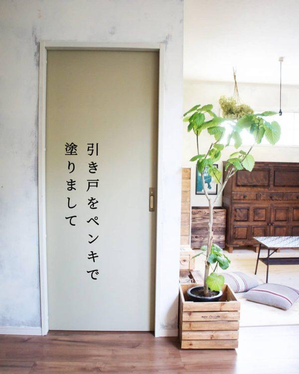 壁紙→ペイントにチェンジ