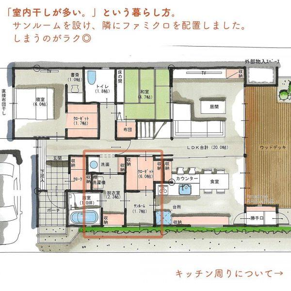 将来は1階だけも生活できる!主寝室が1階のほぼ平屋間取り。3