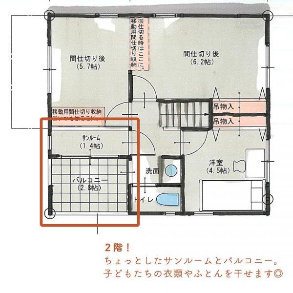 将来は1階だけも生活できる!主寝室が1階のほぼ平屋間取り。5