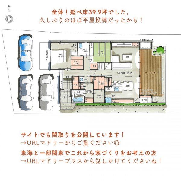 将来は1階だけも生活できる!主寝室が1階のほぼ平屋間取り。6