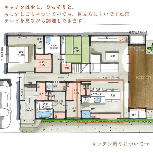 将来は1階だけも生活できる!主寝室が1階のほぼ平屋間取り。4