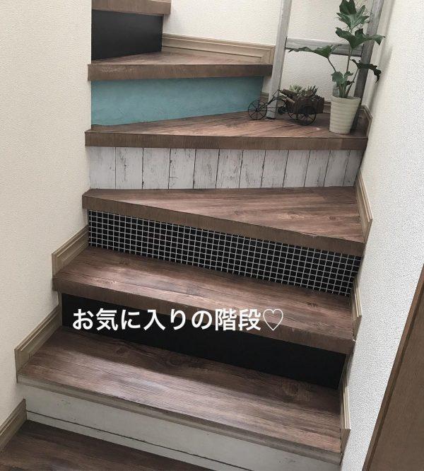 階段をリメイク