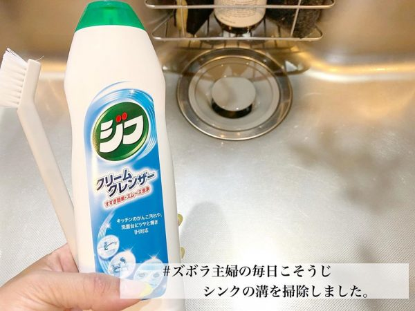 便利な掃除グッズ