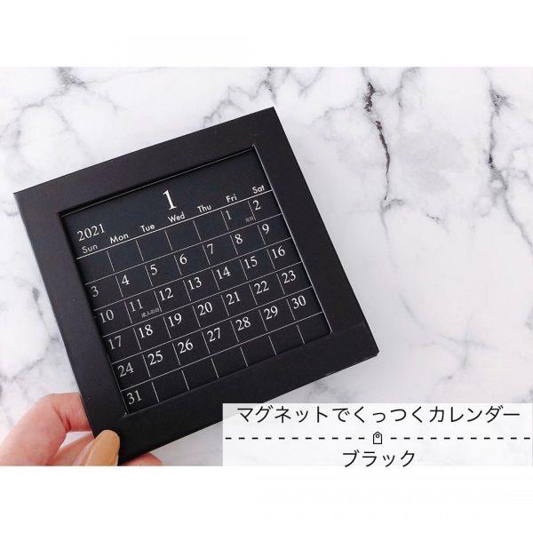 白ペンで書き込むダイソーカレンダー