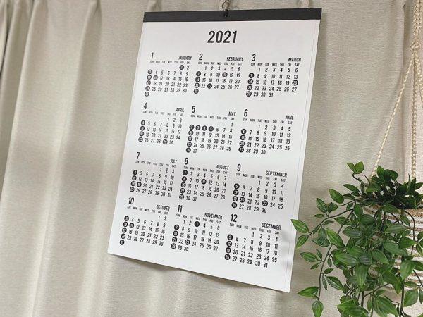 ポスターのようなセリアカレンダー