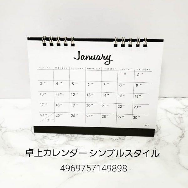 オフィスでも使えるセリアカレンダー