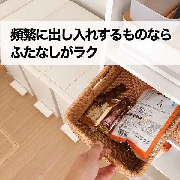 頻繁に使うものの収納は蓋なしボックスを使う