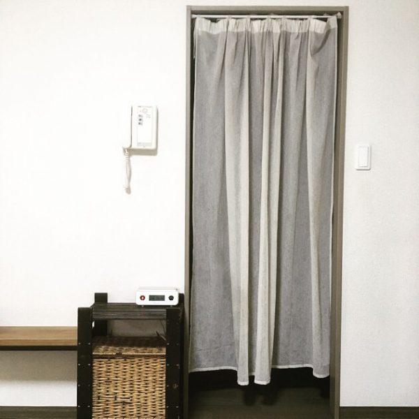 ドア代わりの間仕切りカーテン