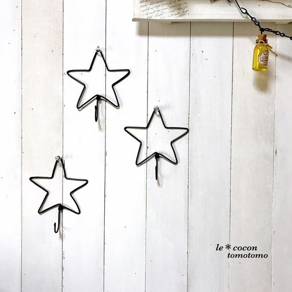 ワイヤーアートのおしゃれな星形フック
